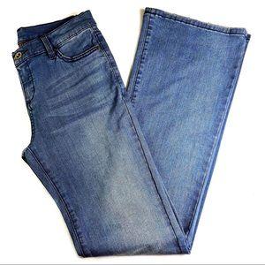BCBGMaxAzria Tanya Long Distressed Flare Leg Jeans